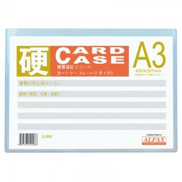 ALFAX 213HC Hard Card Case A3