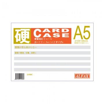 ALFAX 215HC Hard Card Case A5