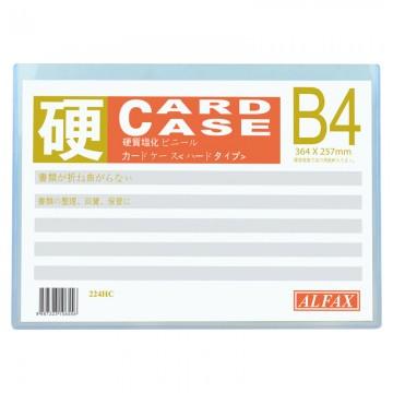 ALFAX 224HC Hard Card Case B4