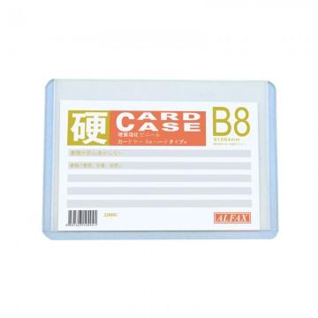 ALFAX 228HC Hard Card Case B8