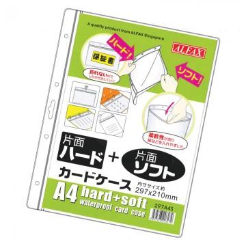 ALFAX T074H Waterproof Card Case 297x210mm 297A4S