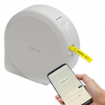 P1000 Wireless Label Printer