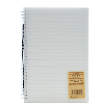 "Ring Note Book ""Lines"" A5 80Pgs 252181L"