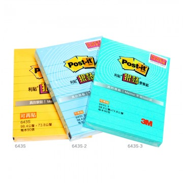 "3M 643S2 Post-it Lined Notes 3""x4"" Blue"