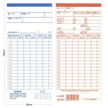 ALFAX Time Card 100's #L