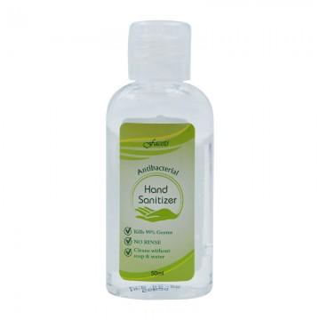 FACETS Antibaterial Hand Sanitizer 50ml