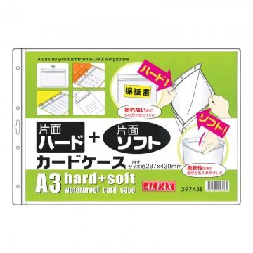 ALFAX T073V Waterproof Card Case 297x420mm 297A3E